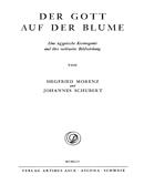 Vol.-12